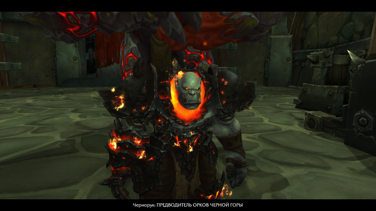 World of Warcraft: Warlords of Draenor 587