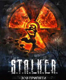 S.T.A.L.K.E.R.: Call of Pripyat Игры в жанре Шутер