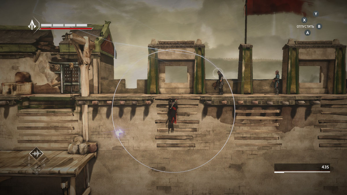 Assassin's Creed Chronicles - China 590